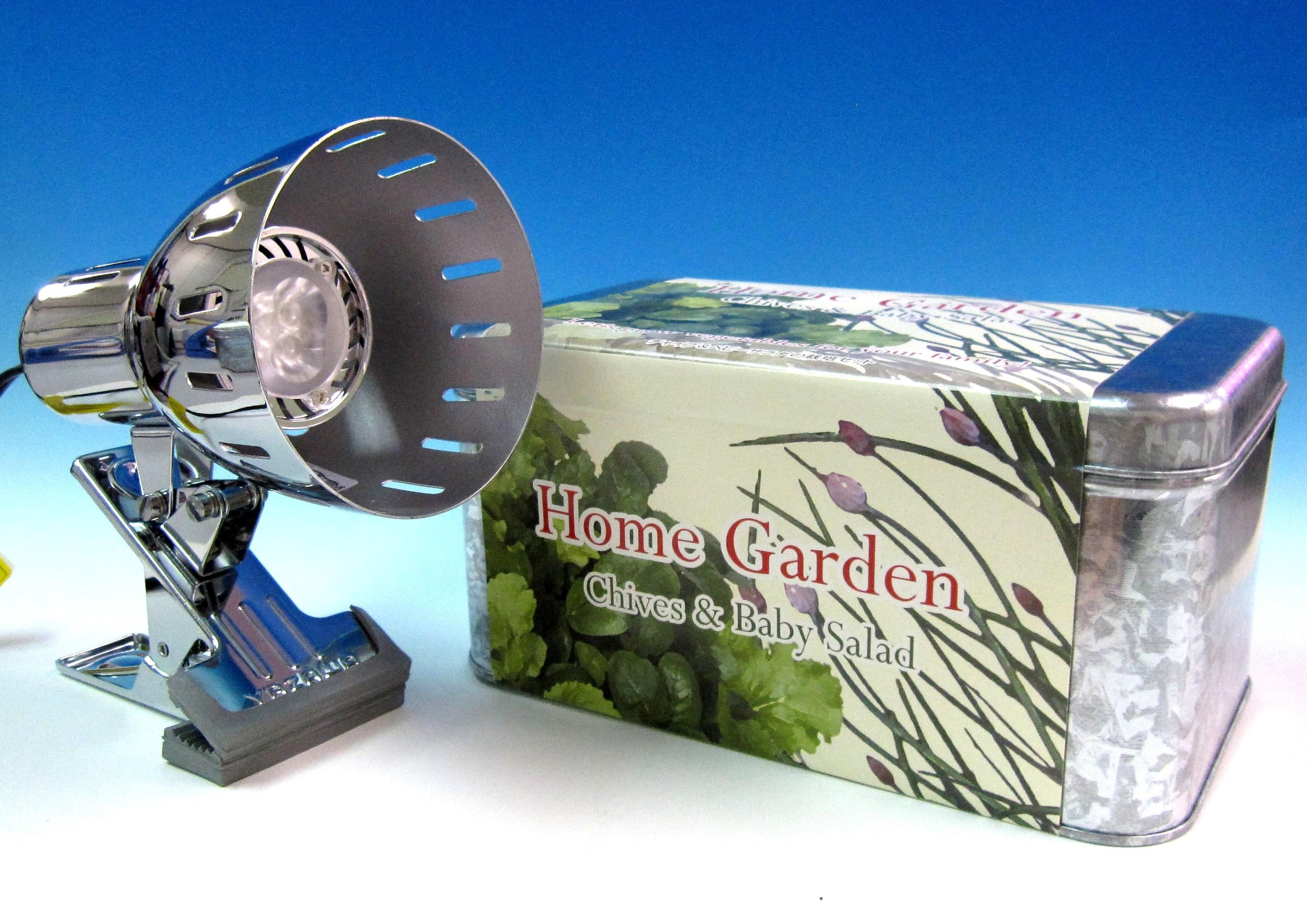 栽培セットHome Garden-L(クリップライト・限定シルバー)