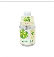 育てるグリーンペット ベジ&ハーブ